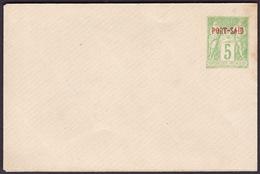 PORT SAID  -  Entier  YT 5 - Enveloppe 106x70   Numérotée  911 - Port-Saïd (1899-1931)