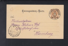 KuK GSK Praterstrasse Wien 1888 - Briefe U. Dokumente