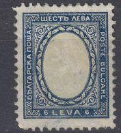 BULGARIA - 1927 - Yvert 191, Nuovo MH, Come Da Immagine. - 1909-45 Regno