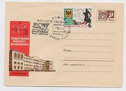 Stationery 1968 Cover Used USSR RUSSIA University Mathematics Mathematician Lobachevsky Gorky Press - 1923-1991 UdSSR