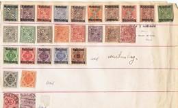 1875 - ALLEMAGNE WURTEMBERG - Lot De 27 Timbres Neufs Ou Oblitérés - Avec Charnière - Pages D' Album Ancien - Wurtemberg