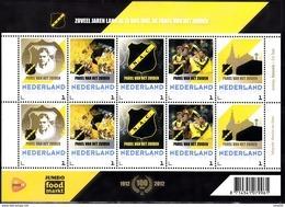 Nederland 2017 Persoonlijke Zegel Thema: Voetbal , Football, NAC Parel Van Het Zuiden. - Period 2013-... (Willem-Alexander)