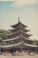 BYUISANG JUN. CHUN KUK STAMP CO. CIRCA 1910's.-BLEUP - Korea (Zuid)