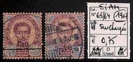 [814709] O/Used-Siam 1907 - N° 63/64, Surchargés, Portraits - Siam
