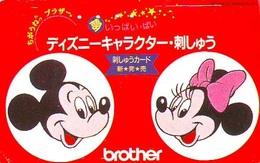 Télécarte Japon / 110-011 - DISNEY - MICKEY & MINNIE * BROTHER   (6367) Japan Phonecard * TELEFONKARTE - Disney