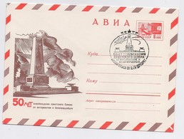 Stationery 1970 Cover Used USSR RUSSIA North Arctic Polar Arkhangelsk - 1960-69