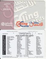 BAHRAIN - Calling Cards, Batelco Prepaid Card BD 5, Used - Bahrain