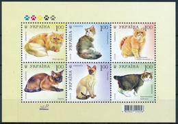 Block 67 Einwandfrei Postfrisch/** Katzen / Ukraine - Ukraine