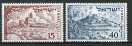 Israel Set Of Stamps From 1951 To Celebrate The Third Anniversary Of The State Of Israel. - Israel