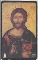 BULGARIA(GPT) - Jesus Christ, CN : 10BULB, Tirage 6000, 12/92, Used - Bulgaria