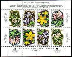 Strandzha Plants – Bulgaria / Bulgarie 2006 –  Sheet  MNH** - Pflanzen Und Botanik