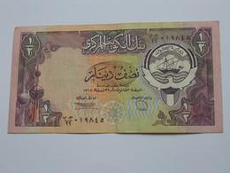Koweit - 1 - One Dinar 1980-1991 -  Central Bank Of Kuwait  ***** EN ACHAT IMMEDIAT ***** - Koweït