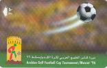 "OMAN(GPT) - Arabian Gulf Football Cup Tournament /Muscat ""96, CN : 32OMNA/B(normal 0), 11/96, Used - Oman"