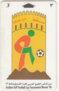 OMAN(GPT) - Arabian Gulf Football Cup/Tournament Logo, CN : 33OMNF/B(normal 0), 11/96, Used - Oman