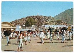 SAUDI ARABIA/ARABIE SAOUDITE - MOUNTAIN OF BLESSINGS IN ARAFAT / MECCA / ISLAM / THEMATIC STAMP-W.F.P. - Arabia Saudita