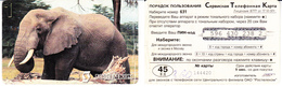 Phonecard   Russia. Moscow   Region. Rostelecom  45 Units - Russia