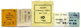 ISRAEL, Revenues, */o M/U, F/VF - Israel