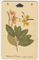 OMAN(GPT) - Herbs Of Oman/Acridocarpus Orientalis, CN : 26OMNB/B(normal 0), 12/95, Used - Oman