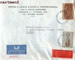 ATHENES ANTOINE E. LOUCAS § KLITOS A. SOUYOULTZOGLOU CUIRS GRECE GREECE  ATHENS STAMP LETTRE MARCOPHILIE LETTER - Greece