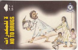 OMAN(GPT) - No To Drugs 4/Family, CN : 48OMNN, 04/00, Used - Oman