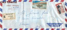 2 LETTRE REPUBLIQUE CENTRAFRICAINE BANGUI CADET ROUSSEL  LETTRE RECOMMANDEE MARCOPHILIE STAMP TIMBRE AFRIQUE - Central African Republic
