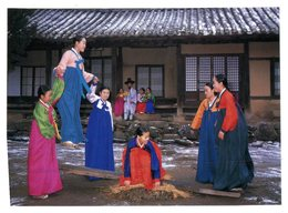 (40) Korea - With Postage Label - - Korea, South