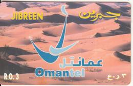 OMAN - Desert & Dunes, Jibreen By Oman Telecom Prepaid Card RO 3, Used - Oman