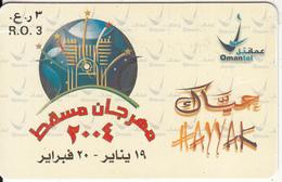 OMAN - Blue Logo, Oman Mobile Recharge Card R.O.3, Exp.date 31/12/05, Used - Oman