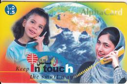 OMAN - Globe, Keep In Touch, Alpha Prepaid Card R.O.1.5, Used - Oman