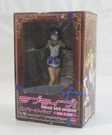 """Figurine : Love Live! """" Umi """" ( Jamma Prize ) - Figurines"""