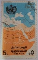 1985 United Nations Day [USED] EGYPT  (Egypte) (Egitto)(Ägypten)(Egipto) - Égypte