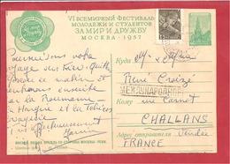 Y&T N°XX   MOSCOU Vers  FRANCE 1955  2 SCANS - 1923-1991 URSS