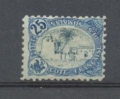 Colonie COTES DE SOMALIS N°44 Avec Le Centre MOSQUEE NON SIGNALE ! P4503 - Costa Francese Dei Somali (1894-1967)