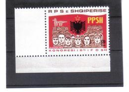 OST1424 ALBANIEN 1989  MICHL 2402 Postfrisch SIEHE ABBILDUNG - Albanien