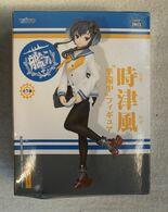 "Figurine : Destroyer Kagero Class No 10 "" Preparation "" Ver. Figure ( Taito/Jamma ) - Figurines"