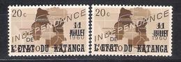 Katanga 1960  Sc Nr 40x2  MNH (a1p28) - Katanga