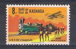 Katanga 1961  Sc Nr 74  MNH (a1p28) - Katanga