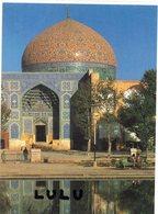 IRAN : Facade Asymétrique De La Mosquée De Sheikh Lotfallah - Iran