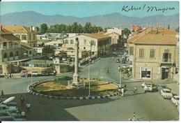 6904 Cyprus Famagusta Magosa - Cyprus
