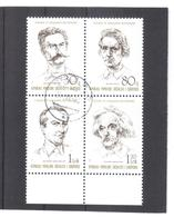 OST1317 ALBANIEN 1989  MICHL 2398/01 Gestempelter VIERERBLOCK SIEHE ABBILDUNG - Albanien