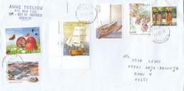 GOOD GREECE Postal Cover To ESTONIA 2018 - Good Stamped: Landscape ; Butterflies ; Flower ; Ships - Greece