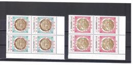 OST1400 ALBANIEN 1987 MICHL 2352/53 SUPERPREIS 10 % Postfrische VIERERBLÖCKE SIEHE ABBILDUNG - Albanien