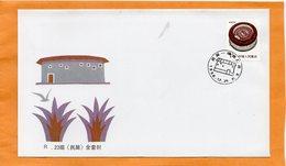PR China 1986 FDC - 1980-89