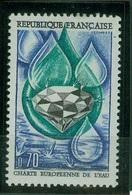 1612 Neuf ** TB 1969 - Nuovi