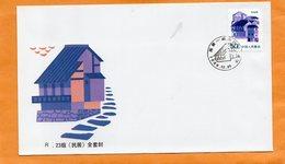 PR China 1986 FDC - 1949 - ... People's Republic