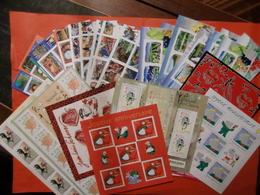 FRANCE FACIALE 144 € / 152 TIMBRES VALIDITE PERMANENTE SUP - France