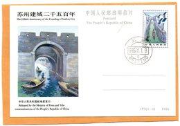 PR China 1986 FDC - 1949 - ... Volksrepubliek