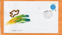 PR China 1987 FDC - 1949 - ... People's Republic