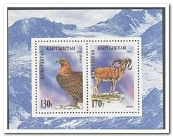 Kirgistan 1995, Postfris MNH, Birds - Kirgizië