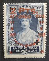 Croix Rouge - 1889-1931 Kingdom: Alphonse XIII